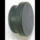Yamaha 1L9-15417-00-00 COVER,CAP (crank case) XS360/400 FZR400/600 YZF600
