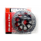 FERODO FMD0125RX  bremseskive Suzuki
