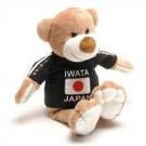 Yamaha Iwata Teddy Bear - Black/White N09-CN011-00-B0
