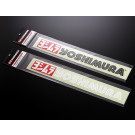 Yoshimura sticker (250mm/White)
